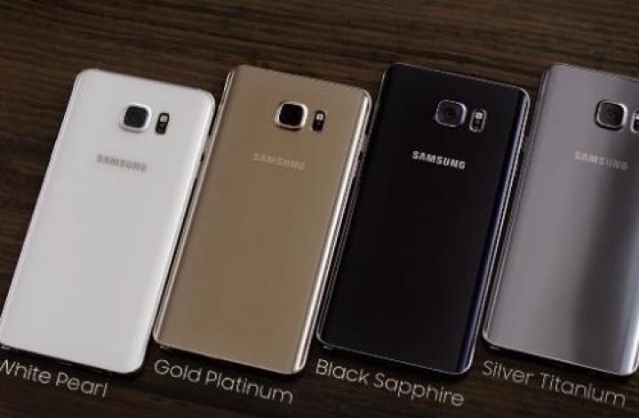 Galaxy Note 5 Renk Seçenekleri